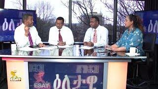 ESAT Eletawi Thur 21 Mar 2019
