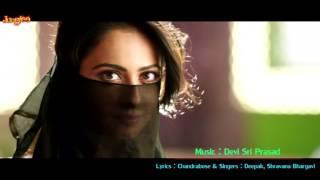 Love debba full video song  telgu song