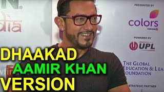 Aamir Khan Version  Dhakad Video Song will be Added  During Lux Golden Award
