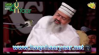 Munazara e Islam Peer Syed Irfan Shah Mashadi New Bayan in Nabi Ka Jashan RWP 2018