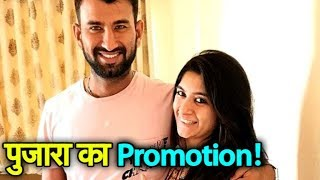Cheteshwar Pujara and wife Puja become proud parents of baby girl   Sports Tak