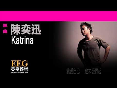 Xxx Mp4 陳奕迅Eason Chan《Katrina》OFFICIAL官方完整版 LYRICS HD 歌詞版 MV 高音質 3gp Sex