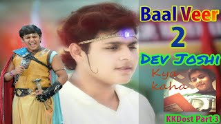 Baal Veer - बालवीर - Episode 1112- 1113 - 1114 December, 2017 - Last Episode KKDost