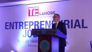TiE Talk by Tariq Sayeed Saigol