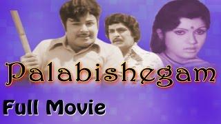 Palabishegam Tamil Full Movie : Jaishankar, Sripriya