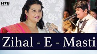Mayur Soni l Zeehale Muskin l Gulaami l OLD Bollywood Hits l