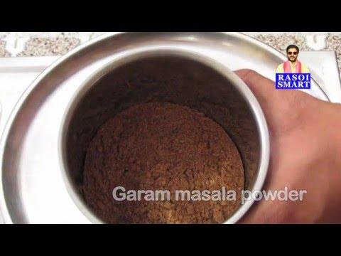 Garam Masala Powder - Ideally suits for both veg. and non veg. preparation.