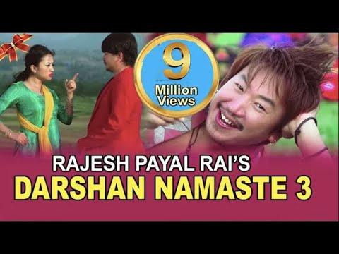 Xxx Mp4 Rajesh Payal Rai Darshan Namaste 3 Kina Yeti Dherai Maya Feat Wilson Bikram Rai Amp Alisha Rai 3gp Sex