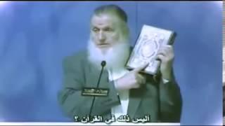 مؤثر ومبكي , داعية مسلم يرد على سؤال شاب مسيحي فيسلم