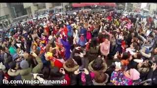رقص نوروزی در مونترال - Iranian New Year