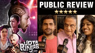 Udta Punjab Public Review | Shahid Kapoor, Kareena Kapoor, Alia Bhatt, Diljit Dasanj