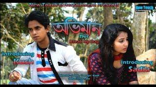 Raaz Aankhein Teri | Raaz Reboot | Ft Kush & Sadia | Amrita Nayfak