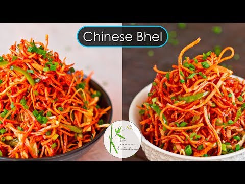 Xxx Mp4 Chinese Bhel Recipe In Two Ways Hot Cold Variation Of Indo Chinese Bhel The Terrace Kitchen 3gp Sex