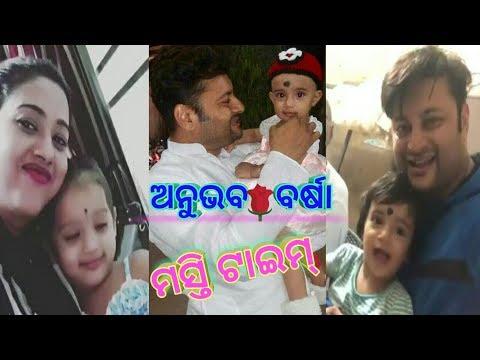 Xxx Mp4 Anubhav And Barsha Fun With Children Anubhav Varsha 3gp Sex