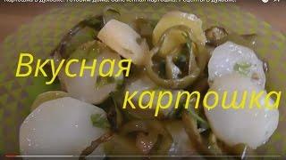 Watch Салат из кабачков с чесноком и зеленью. Кабачки на зиму. Консервирование. - Motion Tube - Video Sharing