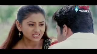 Wife And Husband First Night Romantic Scene | 2017