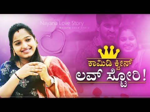 Xxx Mp4 ಕಾಮಿಡಿ ಕಿಲಾಡಿಗಳು ಖ್ಯಾತಿಯ ನಯನ ಲವ್ ಸ್ಟೋರಿ Comedy Queen Nayana Love Story FIRST NEWS 3gp Sex