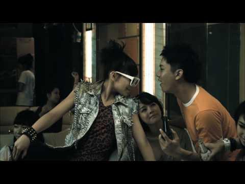 2NE1 - I DON'T CARE MV