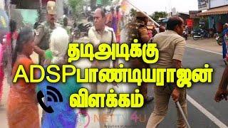 Phone Call With Tirupur Police Pandiyarajan Reason For Beating Women   Slapped a Lady   Live News