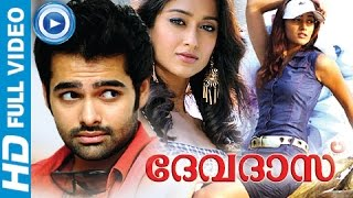 Malayalam Full Movie Devdas | Full HD Movie | Malayalam Full Movie 2014 New Releases