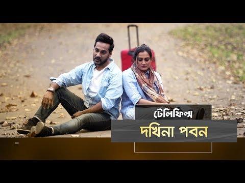 Xxx Mp4 Dokhina Pobon Shajal Noor Aparna Ghosh Srabonti Telefilm Maasranga TV 2018 3gp Sex