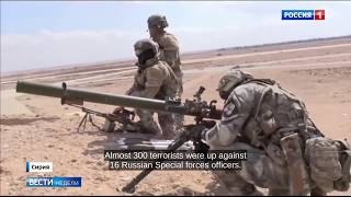 HEROES: 16 Elite Russian Soldiers Fought a Swarm of 300 Syrian Jihadists