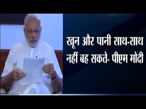 PM Modi on Sindhu Water: Blood And River Can't Flow At The Same Time