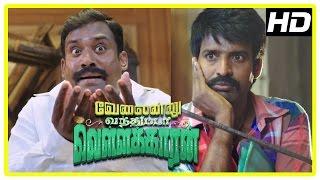 Velainu Vandhutta Vellaikaaran Movie Scenes | Robo Shankar Comedy | Soori | Vishnu | Nikki Galrani