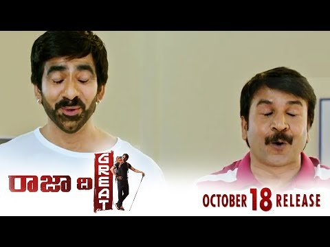 Xxx Mp4 Raja The Great Pre Release Trailer 3 Releasing On 18th October 3gp Sex