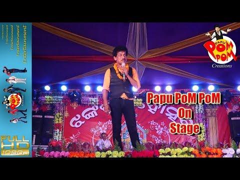 papu pom pom on stage - papu pom pom non stop 30 mint stage comedy - Papu PoM PoM Creations