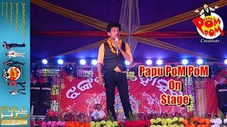 papu pom pom on stage - papu pom pom non stop 30 mint stage comedy - Papu PoM PoM Creations