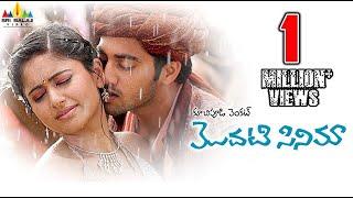 Modati Cinema Telugu Full Movie | Latest Telugu Full Movies | Navdeep, Poonam Bajwa