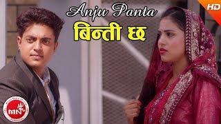 New Nepali Song 2074/2017 | Binti Chha - Anju Panta Ft. Erika Sharma & Sudarsan Chapagain