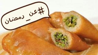 الكنافة والقطايف/#عن_رمضان