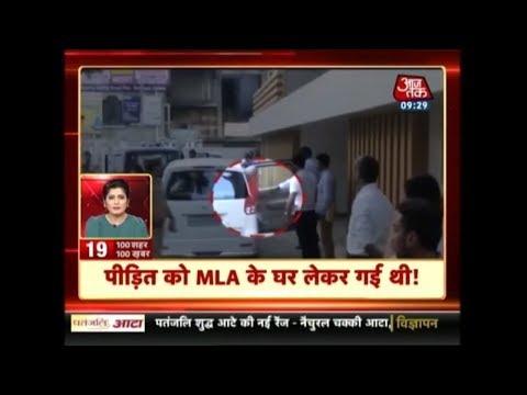 Xxx Mp4 100 Shehar 100 Khabar CBI Takes Kuldeep Sengar S Aide Shashi Singh Under Custody 3gp Sex