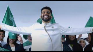 Molham - Saudi Citizen ft. Amal | ملهم و أمل - مواطن سعودي