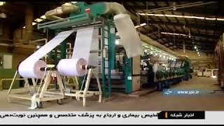 Iran made Headscarf textiles designer & manufacturer طراحي و توليد پارچه روسري ايران