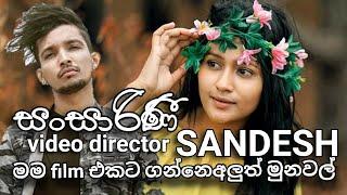 Sandesh Bandara (Sansarini,සංසාරිණී) | with #SLArtTv