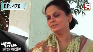 Crime Patrol - ক্রাইম প্যাট্রোল (Bengali) - Ep 478 – Bypassing