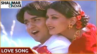 Love Song Of The Day 107 || Telugu Movies Love Video Songs || Shalimarcinema || Shlimarcinema