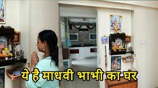 Madhavi Bhide aka Sonalika Joshi House - Taarak Mehta kaa Ooltah Chashma - Sab TV -TMKOC