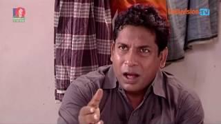 Comedy scene- NA VOTE না ভোট, Bangla Natok