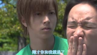 求婚大作戰   05 繁體中文HD