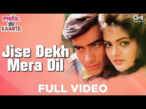 Jise Dekh Mera Dil Dhadka - College Ki Ek Ladki Hai - Phool Aur Kaante - Kumar Sanu