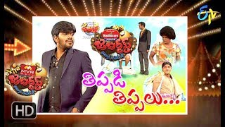 Extra Jabardasth | 20th April 2018 | Full Episode | ETV Telugu