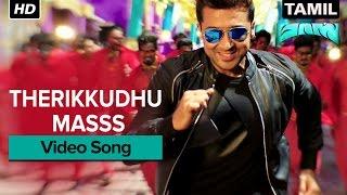 Therikkudhu Masss | Video Song | Masss