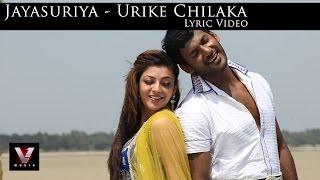 Jayasuriya - Urike Chilaka | Lyric Video | Vishal, Kajal Aggarwal | D Imman | Suseenthiran