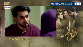 Qurban Episode 15 & 16 ( Teaser ) - ARY Digital Drama