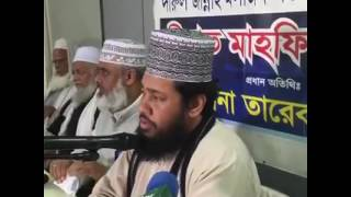 Bangla Waz by Tarek Monowar waz at  USA 2016)