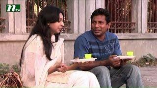 Bangla Natok Houseful l Episode 56 I Mithila, Mosharof Karim, Hasan Masud  l Drama & Telefilm